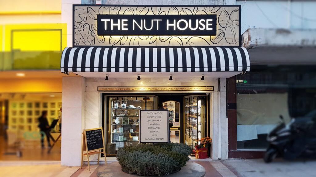 mutiny_the_nut_house_melissia_2
